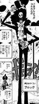 250px-Brook Manga Pre Timeskip Infobox