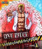 BD Season 16 Piece 11