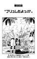 Chapter 885.png