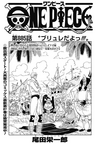 Chapter 885