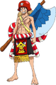 Monkey D. Luffy Film 13 Tenue 1
