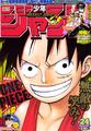 Shonen Jump 2006 Issue 24.png