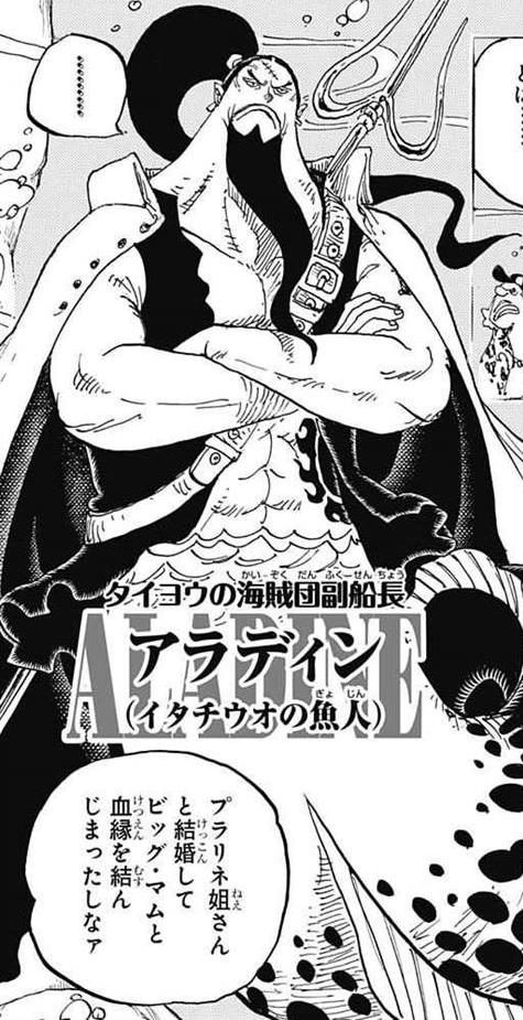 Aladdin Manga Infobox