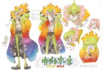 Chameleone Concept Art