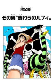 Chapter 2 Colored