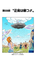 Chapter 556 Colored