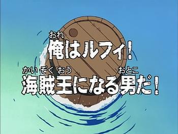Макеты страниц Эпизодов