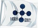Globalny Rząd