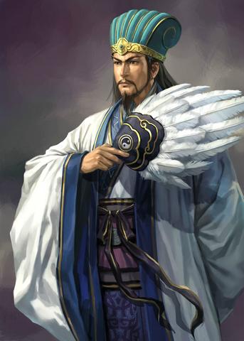 File:Zhuge Liang.png