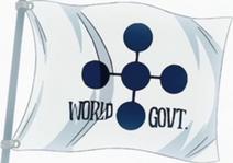 הממשלה העולמית Infobox