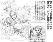 Boceto de Kokoro y Chimney