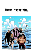 Chapter 495 Colored