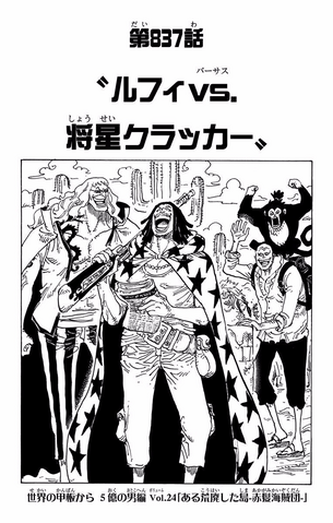 File:Chapter 837.png