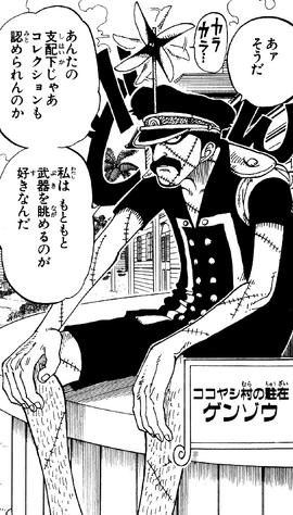 Genzo Manga Pre Timeskip Infobox