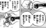 Grados de busoshoku canalizado