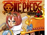 One Piece novel A vol. 1