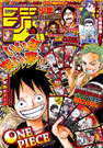 Shonen Jump 2018 Issue 6