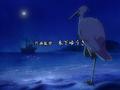 Tsuki to Taiyo Infobox