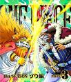 BD Season 18 Piece 3.png