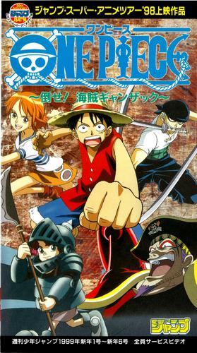 One Piece - Defeat Him! The Pirate Ganzack