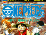 One Piece - Defeat Him! The Pirate Ganzack