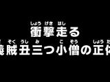 Episode 938