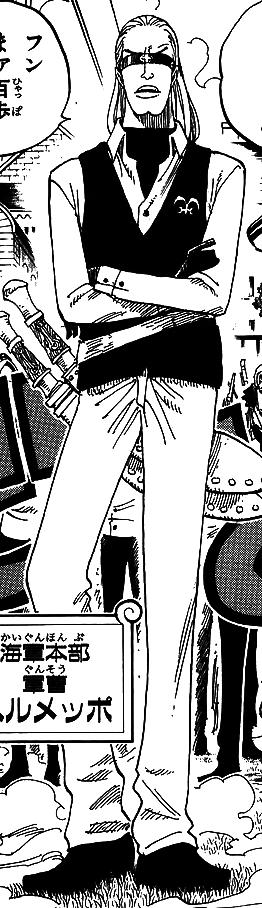 Helmeppo Manga