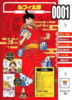 Luffy Tarou Recto