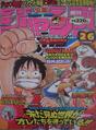 Shonen Jump 1998 numero 26