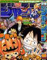 Shonen Jump 2009 numero 48