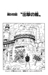 Chapter 549