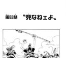 Chapter 63
