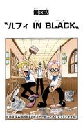 Coloreado Digital del Capítulo 83