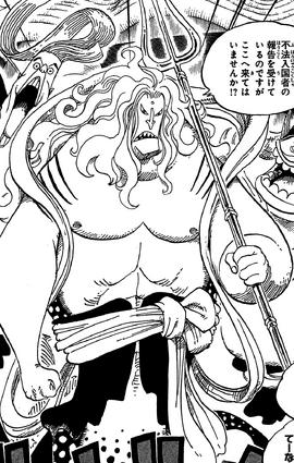 Fukaboshi Manga Infobox