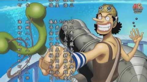 One Piece- Romance Dawn Story OVA (Ending)