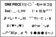SBS 51 Emoticons