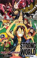 Strong World novela