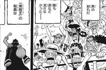 Пираты Роджера прощаются с капитаном