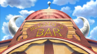 Blueno's Bar