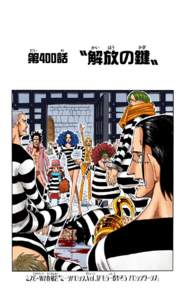 Chapter 400 Colored
