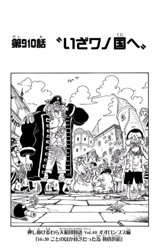Chapter 910