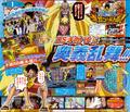 One Piece Gigant Battle Shiki