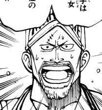 Rokkaku Manga Infobox