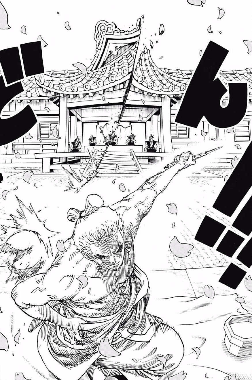 Wano Country Arc One Piece Wiki Fandom Powered By Wikia