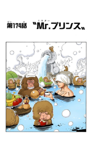 Chapter 174 Colored