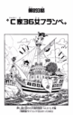 Chapter 893.png