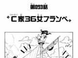 Chapter 893