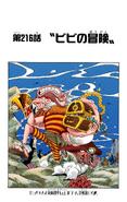 Coloreado Digital del Capítulo 216