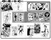 Galeria Usopp Tomo 13