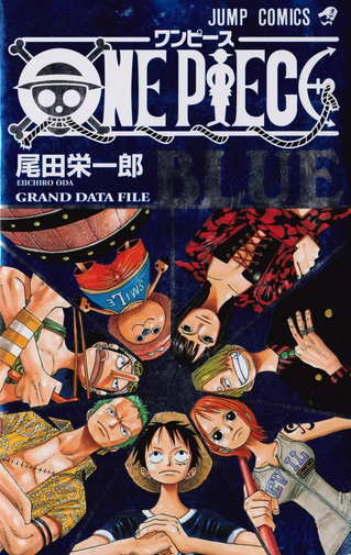 One Piece Blue: Grand Data File